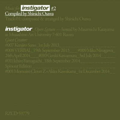 Music for instigator #2